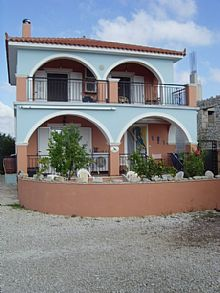 Photo: Very affordable 2 bed detached villa on Zakynthos